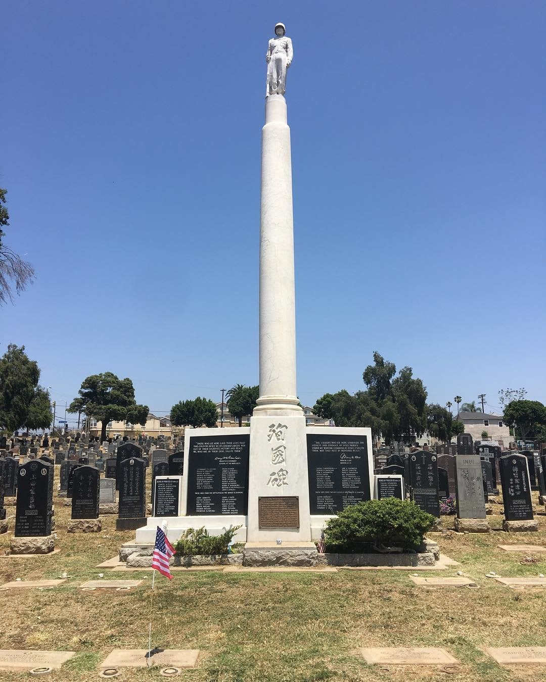 Monument to the 442nd Infantry Regimental Combat Team at Evergreen Cemetery in Boyle Heights